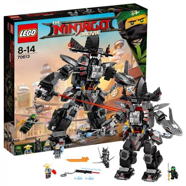 LEGO Ninjago 70613 - Garmadon's Robo-Hai